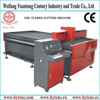 factory supply! plasma cutting machine price with best service