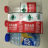 bottle lable plastic film