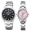Skone 7298 beautiful charm watches luxury couple watches