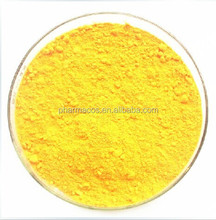 Cosmetic Grade Coenzyme Q10 Powder in cosmetics