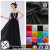 home textile textiles fabric textile fabric