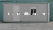 assembled container house portable toilet container