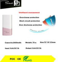 2600 mah capacity battery android phone