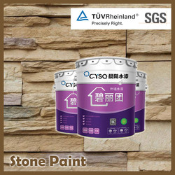 China building materials water based paint granit