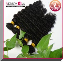 Wholesale natural brazilian curl wave hair weaving Brazilian hair bohemian virgin hair