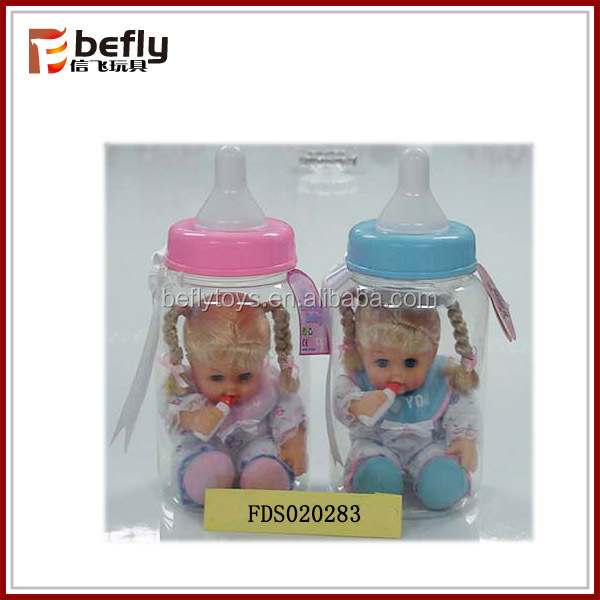 Funny Pee Boy Baby Doll Toy