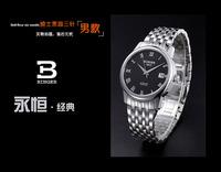Античная кожаные круглые часы подлинные часы винительный мужские механические часы пояса Корейский qs3