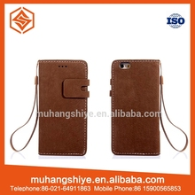 2015 new hot selling mobile phone case for samsung S5