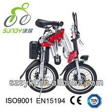 Chinese Folding electric bike factory