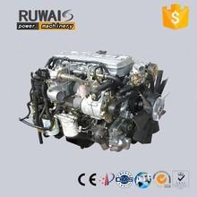 USED NISSAN DIESEL ENGINE TD23 TD27 QD32 YD22 YD25 SD22 SD23