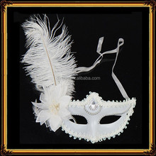 Feather Masquerade Mask For Party Decoration