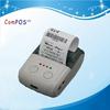 mobile pos thermal printer/ thermal printer driver /pos 58 printer thermal driver