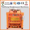qtj4-40 Manual small production block machine for sale