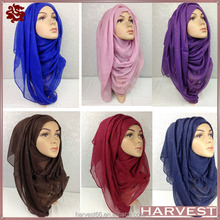 Fashion Big Large Viscose Muslim Hijab With Glitter,31Colors Available