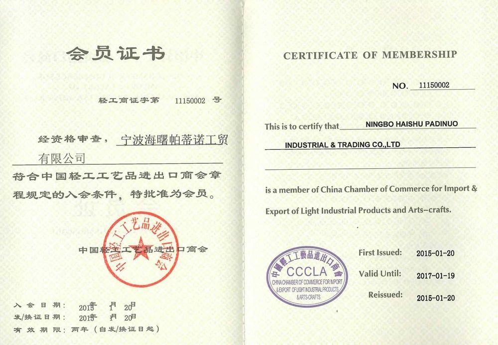certificate of membership.jpg