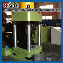 waste ingot iron press briquette machine