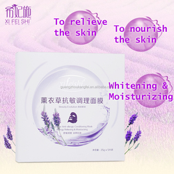 Silk Facial Mask with an extract of Lavender--Moisturizing and whitening mask