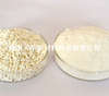 Vulcanizing Agent powder 4,4'-Dithiodimorpholine DTDM rubber chemicals