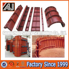 Strong Steel Construction Formwork For Concrete,Made In Guangzhou,China
