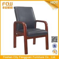 Cheap Price Modern Style Ergonomic Office Chair Ergonomic Training Chair 083C