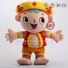 Personalized baby boy doll for sale