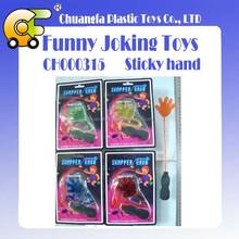 Plastic TPR sticky hand toys joking toys prank toys funny small toys