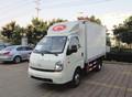 Foton forland K1 de camiones refrigerados, hafei mini van, toyota hiace van nuevo modelo