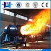 Coal powder burner for boilers/kilns