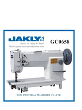 JK GC0658 Convenient adjustment Integrated feeding thick material sewing machine