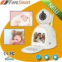 Top sale! ! indoor wireless p2p kids video long ir distance ip camera