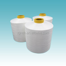 Raw White DTY SIM 100% Polyester Twisted Yarn Semi - Dull 150D/48F AA Grade