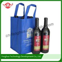 2015 wholesale cheap price custom non woven wine bag