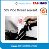 50ml & 250ml loctit 565 pipe sealant with teflon - 565 sealant tapered pipe glue - controlled strength thread sealing adhesive