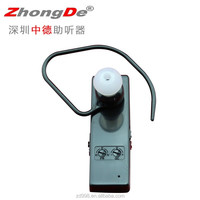 China shop hearing aid sound amplifier bluetooth for sale