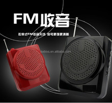 2015 top quality portable amplifier loudspeaker support TF card,fm radio
