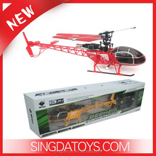 2014 New Arrived!Wl Toys V915 2.4G 4CH Lama RC Helicopter Gyro RTF
