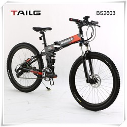 tailg electric bike smart foldable bicycle durable relaxing sports cheap bike BS2603 for sale