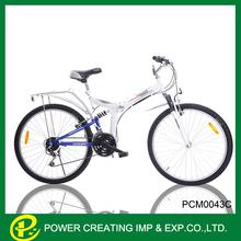 Top grade take a seat damping sport bmx bicycle