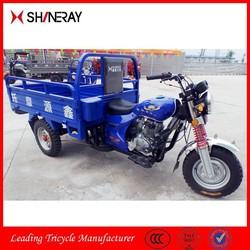 Shineray 0086-13206067075 cargo tricycle, cargo rickshaw tricycle, passenger rickshaw