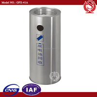 GPX-41A STAND ASHTRAY