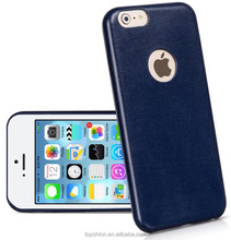 "China Supplier For iPhone 6 4.7"" Ultra Slim Fit Leather Bumper Case Phone Case"