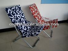 Round lounge chair,Folding beach sun chair,cheap folding beach lounge chair