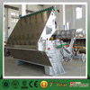 2015 hot sale head box for paper making machine, kraft paper machine head box with attractive price