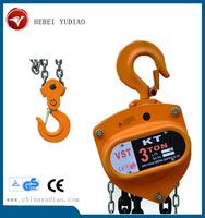 Building double chain hoist/Chain block/chain pulley block