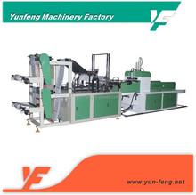 polyethylene bag making machine/polyethylene machine/polythene machine