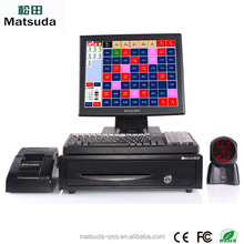Hot sale all in one touch screen restaurant pos terminal