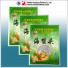 Low Factory Price OEM Printed Packaging Bag Security Bags
