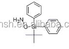 Hydroxylamine, O-[(1,1-dimethylethyl)diphenylsilyl]- CAS NO.:103587-51-5