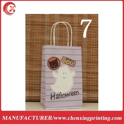 Halloween Decoration Treat Goody Candy Party Favor paper bags