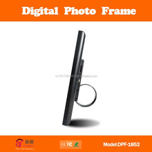 texet digital photo frames